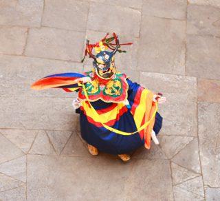 Thimphu Dromche