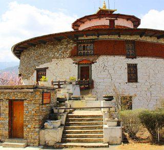 Ta Dzong, The Watch Tower